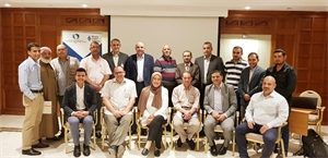 Enhancing the Legislative Framework of Fisheries Sector in Aqaba