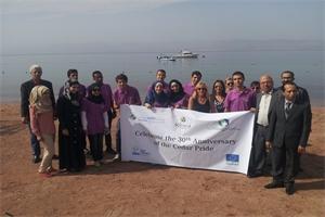 مشروع تعزيز التنمية الاجتماعية والاقتصادية المستدامة من خلال الإجراءات التكنولوجية المبتكرة لحماية التراث والسياحة في المنطقة والمناظر الطبيعية لدول المتوسط (HELAND)