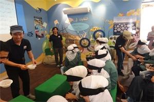 مركز المعرفة البيئي ومتحف الاصداف